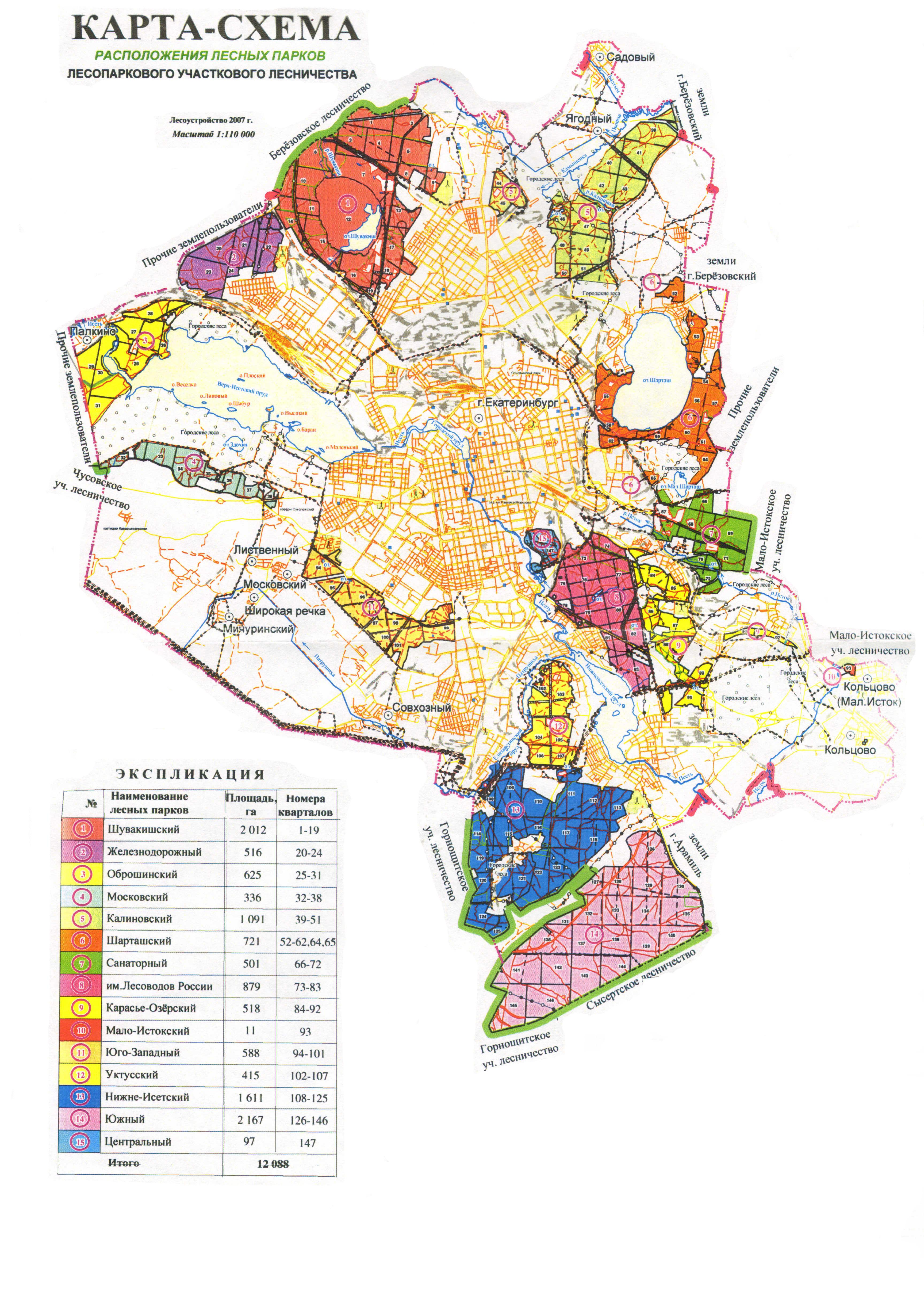 Карта-Схема Дирекции лесных парков